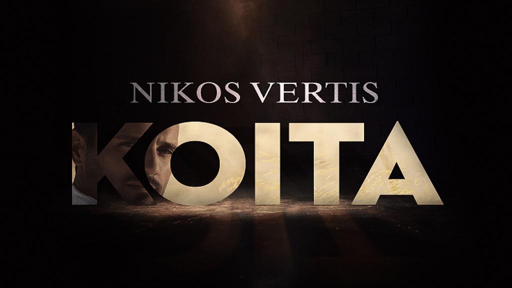 vertis_koita