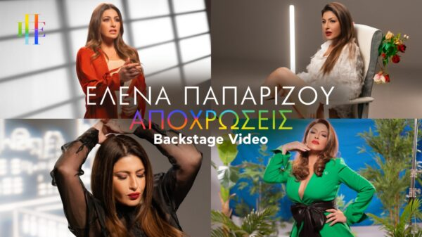 Helena Paparizou Backstage
