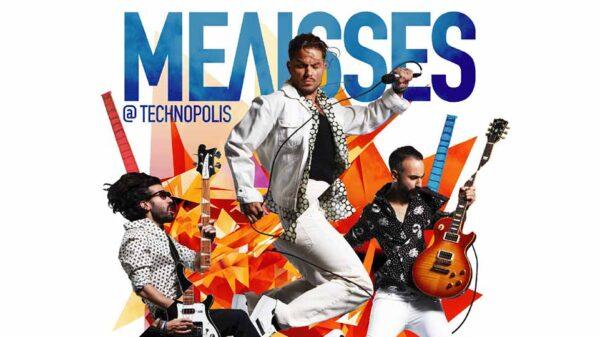 Melisses-@-Technopolis